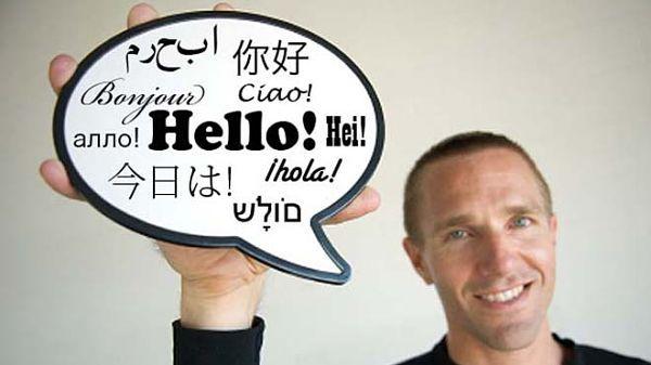 dicas sobre aprender uma nova linguagem de tratamento