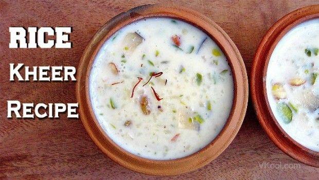 Arroz kheer receita: 15 pratos fáceis e simples